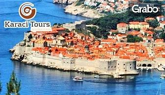 Великденска екскурзия до Будва! 3 нощувки със закуски, плюс транспорт и възможност за Дубровник, Котор и Пераст