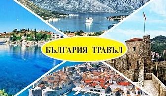 Великденска екскурзия: Дубровник, Котор, Будва, о-в Свети Стефан, Шкодренско езеро! Транспорт + 4 нощувки със закуски и вечери от България Травъл