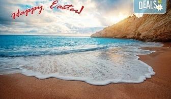 Великденска екскурзия до Йонийските острови в Гърция: 3 нощувки със закуски в Lidiya Beach 4*, транспорт и водач от Турс Клуб