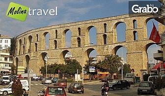 Великденска екскурзия до Кавала, Ставрос, Аспровалта и Солун с 3 нощувки със закуски и вечери, едната празнична, плюс транспорт