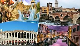 Великденска екскурзия до Любляна, Падуа, Верона, Венеция и увеселителен парк Гардаленд! , Три нощувки на човек със закуски +транспорт  от ТА Далла Турс
