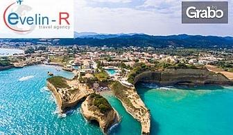 Великденска екскурзия до остров Корфу! 3 нощувки със закуски, 2 вечери и празничен обяд, плюс транспорт