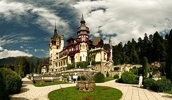 Великденска екскурзия до Румъния! Транспорт, 2 нощувки със закуски и посещение на Синая, Бран, Брашов и Букурещ