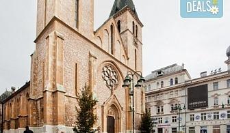 Великденска екскурзия до Сърбия и Босна: 3 нощувки със закуски и вечери, транспорт, водач и програма! Без нощни преходи!