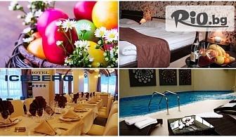 Великденска СПА почивка в Боровец! 2 или 3 нощувки със закуски и вечери + СПА и Празничен обяд на цена от 90лв, от Хотел Айсберг****