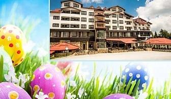 Великденски All Inclusive с 2 или 3 нощувки + празничен обяд, напитки  и СПА пакет в Хотел Снежанка***, Пампорово