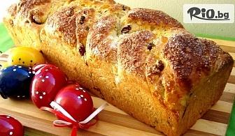 Великденски козуначени изкушения по избор, от Пекарна Taste It