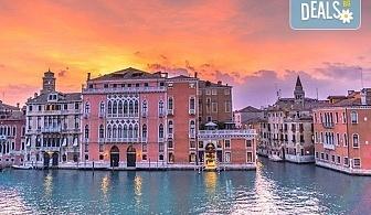 Великденски и Майски мпразници в Италия с възможност за посещение на Гардаленд! Петдневна екскурзия, 3 нощувки със закуски, транспорт и водач!