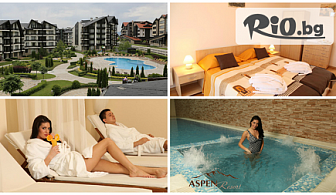 Великденски или Майски празници в  Банско! 2 или 3 нощувки със закуски, вечери и празничен обяд + СПА с вътрешен басейн на цени от 116лв, от Хотел Aspen Resort 3*