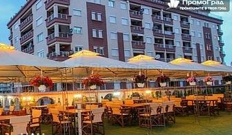 Великденски и майски празници в Охрид, Струга, Скопие и Тирана (4 дни/3 нощувки със закуски) за 190 лв.