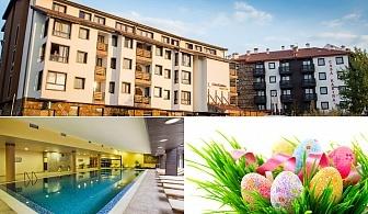 Великденски празници в Банско! All Inclusive и празничен обяд + СПА пакет в Хотел Каза Карина!