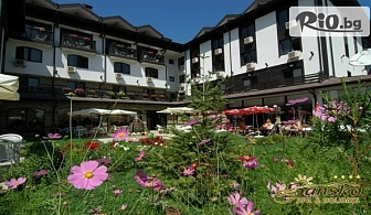 Великденски празници в Банско! 3 или 4 нощувки със закуски, обеди и вечери + вътрешен басейн, от Хотел Банско Спа and Холидейз 4*