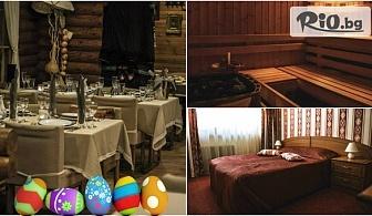 Великденски празници в Боровец! 2 или 3 нощувки със закуски и вечери + сауна и парна баня, от Хотел Бреза 3*