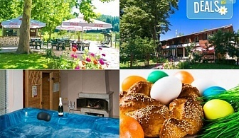 Великденски празници за двама: нощувка, закуска и празнична вечеря с агнешко, великденска салата, шарени яйца, курабии и козунак в Комплекс Фазанария!