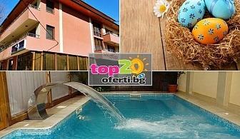Великденски празници в хотел Жери! 3 Нощувки със закуски и вечери + Празнична вечеря и Минерален басейн за 111 лева на човек!
