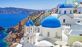 Великденски празници на о. Санторини, Гърция, с 1 нощувка в Атина! 4 нощувки със закуски, транспорт и водач от Еко Тур!