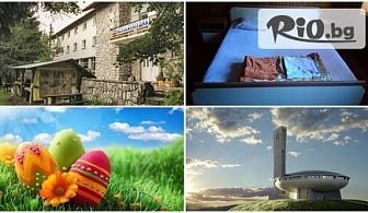 Великденски празници в Стара планина! 2 или 3 нощувки със закуски и вечери (едната празнична) на цена от 69.90лв, от Новата Хижа Бузлуджа