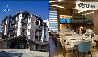 Великденски 5-звездни празници в Банско! 3 нощувки със закуски, вечери и Празничен Великденски обяд + вътрешен басейн и СПА, от Хотел Амира 5*