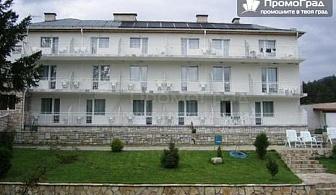 Велинград ви очаква на почивка в хотел Зора. Нощувка със закуска за двама