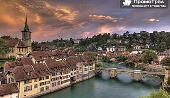 До Венеция, Берн, Люцерн, Цюрих, Женевското езеро, Женева, Монтрьо, Милано (6 дни/4 нощувки със закуски) за 515 лв.