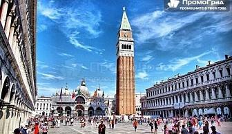 До Венеция, Падуа и градът на влюбените Верона (5 дни/3 нощувки със закуски) за 195 лв.