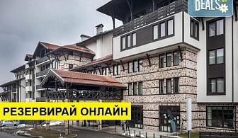 Весела Нова година в Хотел Лион 4* в Банско! 3 нощувки със закуски и вечери, Новогодишна вечеря, ползване на фитнес, басейн и трансфер до началната станция на лифта