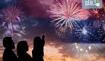 Весела Нова година в Пирот, Сърбия, с ТА Поход! 2 нощувки със закуски в Hotel Gali 2*, 1 Новогодишна вечеря с жива музика и неограничени напитки, транспорт и програма