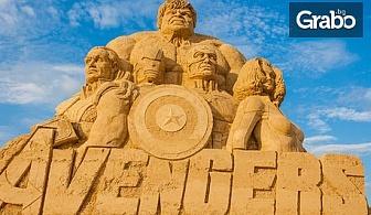 Вход за Фестивала на пясъчните скулптури в Морската градина в Бургас