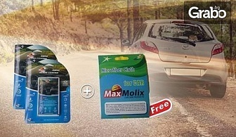 За видимост! 2 броя нано кърпички Max Molix, плюс микрофибърна кърпа
