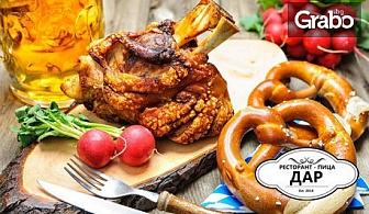 Виенски шницел, свински джолан с кашкавал или пилешко филе със сметанов сос