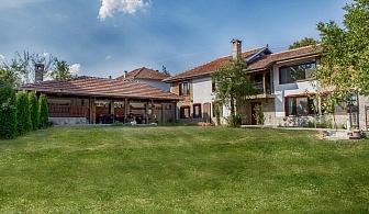 Вила за 17+2 човека с лятно барбекю, обширна градина и механа край В. Търново, с. Леденик- вила Москито 2