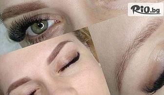 Винаги красива! Перманентен грим на вежди, устни, очна линия и сенки /по избор/, от Център SKIN Aesthetic Micropigmentation
