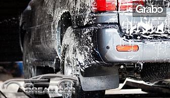 VIP комплексно измиване и химическо почистване на лек автомобил, плюс дезинфекция на купето и хидрофобна вакса