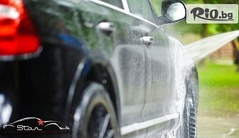 VIP комплексно измиване на лек автомобил и ръчно полиране + подарък, от Автомивка Star Wash