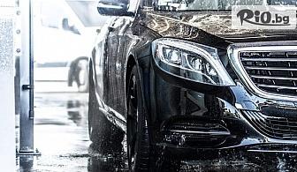 VIP комплексно измиване на лек автомобил, джип или ван, от Автомивка Митев