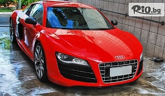 VIP комплексно измиване на лек автомобил, джип или ван с 50% отстъпка, от Автомивка Митев
