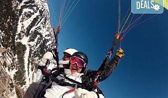 Височинен тандемен полет от Сопот, Беклемето, Витоша или Конявската планина с HD заснемане от Клуб за въздушни спортове Дедал