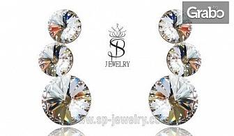 """Висулка за колие, сребърни обеци или комплект """"Elegance""""с кристали Swarovski в цвят по избор"""