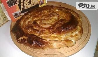 Вита баница със сирене и мая (по избор) или Наложен бюрек със сирене, спанак и яйца, от Пекарна Taste It