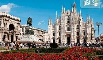 Viva, Italia! Екскурзия до Милано, Венеция, Верона и Ница с ВИП Турс! 4 нощувки със закуски, транспорт и богата програма