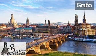 Виж Братислава, Прага, Виена и Будапеща в края на Март! 5 нощувки със закуски и транспорт