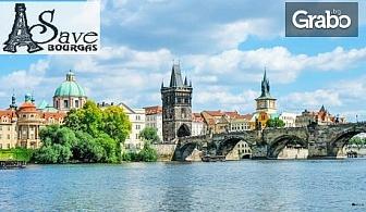 Виж Братислава, Прага и Виена през Май! Екскурзия с 4 нощувки със закуски, плюс самолетен транспорт