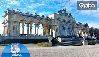 Виж Будапеща и Виена! Екскурзия с 3 нощувки със закуски, плюс транспорт