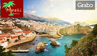 Виж Черногорската ривиера! 4 нощувки с 3 закуски и 3 вечери, транспорт и посещение на Котор и Дубровник и възможност за Тирана