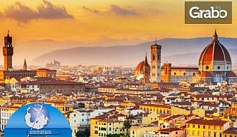 Виж Флоренция, Болоня и Венеция! 4 нощувки със закуски, плюс транспорт и възможност за посещение на Пиза