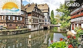 Виж Франция, Швейцария, Австрия, Италия и Германия! 8 нощувки със закуски, плюс самолетен транспорт