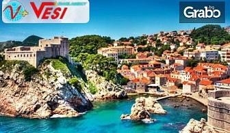 Виж Хърватия и Черна гора! Екскурзия до Дубровник, Будва и Котор с 3 нощувки със закуски и вечери, плюс транспорт