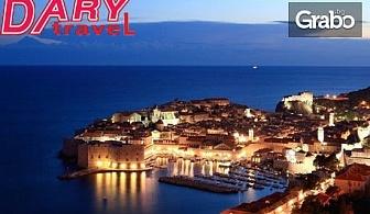 Виж перлите на адриатика! Екскурзия до Дубровник и Будва с 3 нощувки със закуски и вечери, плюс транспорт