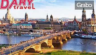 Виж Прага, Виена и Будапеща през лятото! 3 нощувки със закуски, плюс транспорт и възможност за посещение на Дрезден