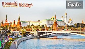 Виж Русия през Август! Екскурзия с 5 нощувки със закуски в Санкт Петербург, плюс самолетен билет